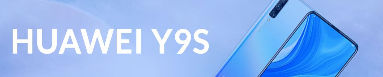 Huawei Y9 S débarque en Tunisie chez Tunisiatech