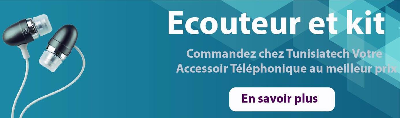 Les promotions chez Tunisiatech