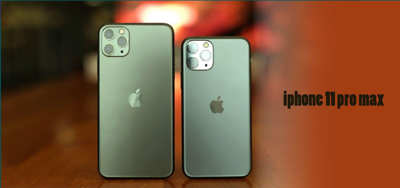 iphone 11 pro max en tunisie au meilleur prix